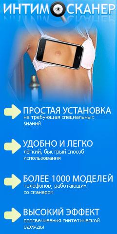 bistroe-dostizhenie-orgazma-u-muzhchin